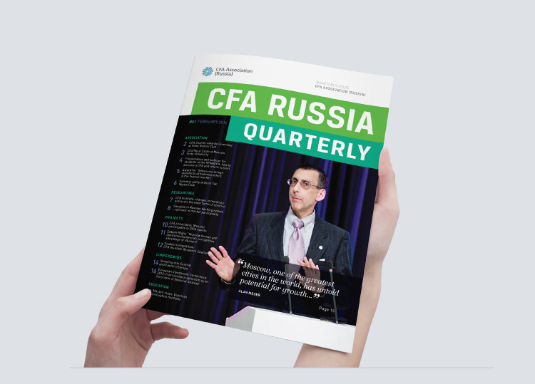 CFA corporate magazine cover