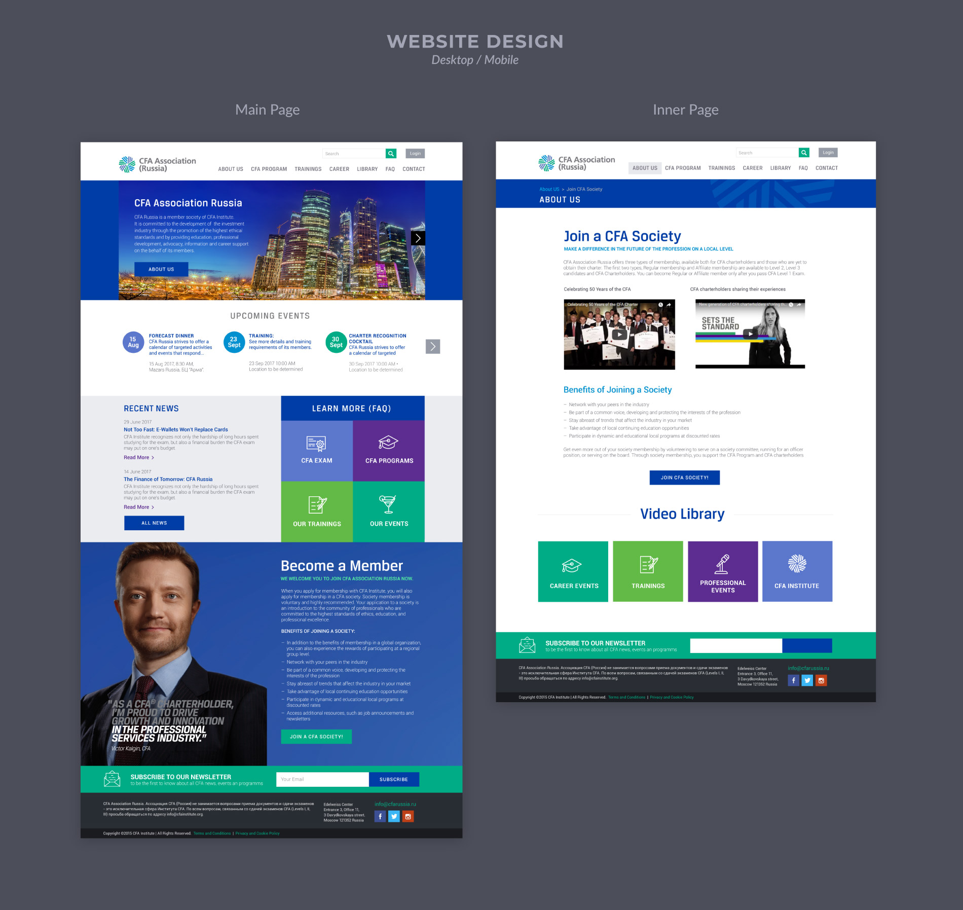 Business association website design: main page, inner page.
